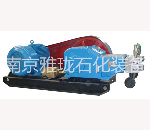 3ZCQ80 supercritical CO2 pump